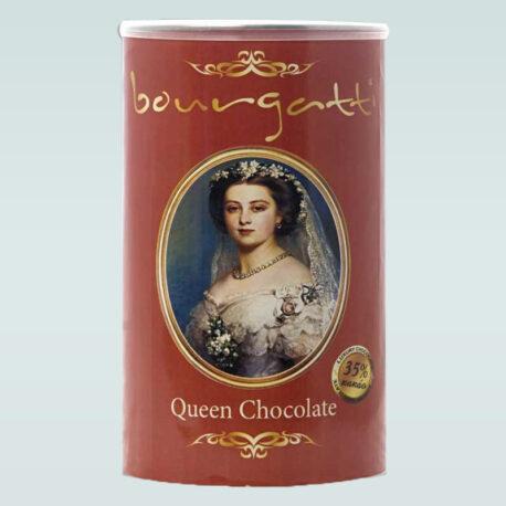 Σοκολάτα Κλασική 1Kgr