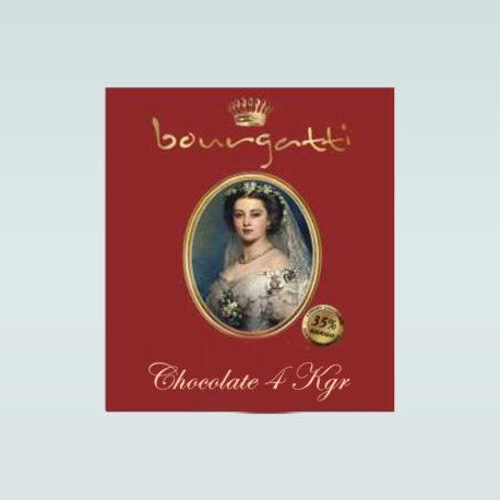 Σοκολάτα Κλασική 4Kgr
