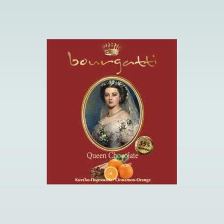 Σοκολάτα Κλασική 500gr Κανέλα Πορτοκάλι