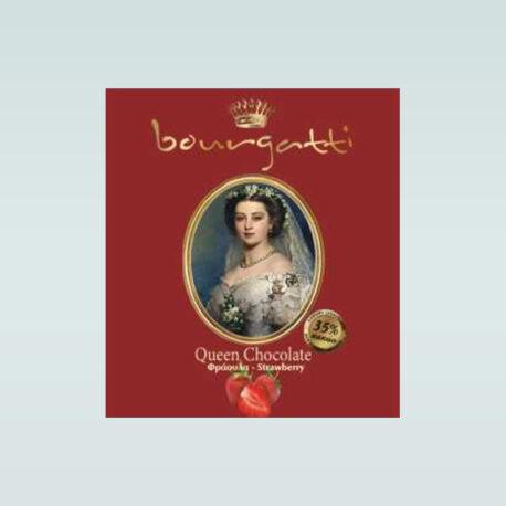 Σοκολάτα Κλασική 500gr Φράουλα