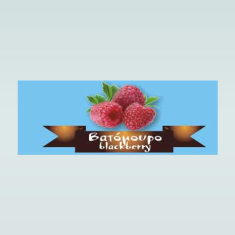 Fruit Pure Βατόμουρο