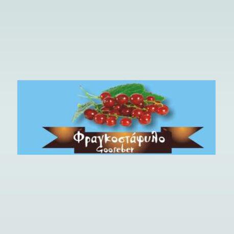 Fruit Pure Φραγκοστάφυλο