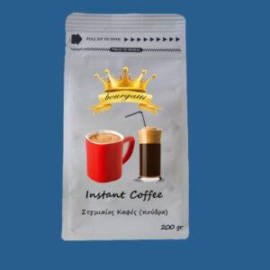 Στγμιαίος Καφές (πούδρα)