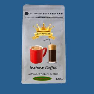 Στγμιαίος Καφές (πούδρα)Decaf
