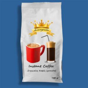 Στγμιαίος Καφές (granole)